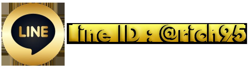 ruay 95 รวย 95 Line ID